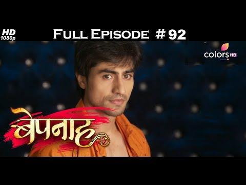 Bepannah - 24th July 2018 - बेपनाह - Full Episode thumbnail