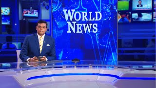 Ada Derana World News | 26th November 2020