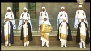 Ethiopian Orthododox Tewahedo MezmurBy Mahibere Kidusan - Kristos Tewolde Kristos Tetemke