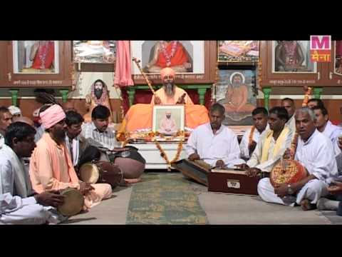 Sant Kabeer Ke Shabd Vol 9 Haryanavi Devotional Kabeer Ke Dohe Maina Sonotek video