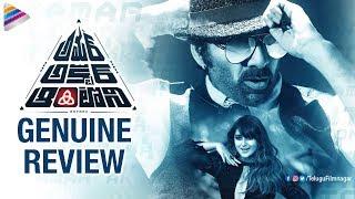 Amar Akbar Anthony REVIEW | Ravi Teja | Ileana | Sreenu Vaitla | Thaman S | Telugu FilmNagar