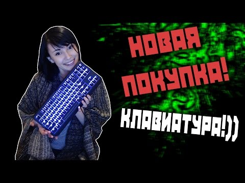 НОВАЯ ПОКУПКА! Клавиатура Razer BlackWidow Tournament Chroma