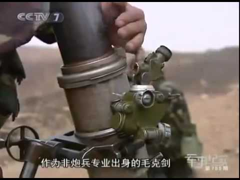 China's army are Creating Super Soldiers