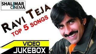 Ravi teja Top 5 Hit Video Songs    Best Songs Collection    Shalimarcinema