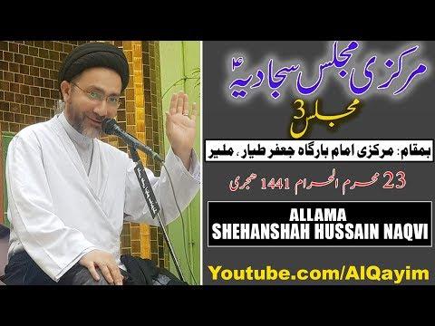 Ashrah-e-Sajjadia 23 Muharram 2019 | Allama Shehenshah Hussain Naqvi - Markazi Imam Bargah Malir