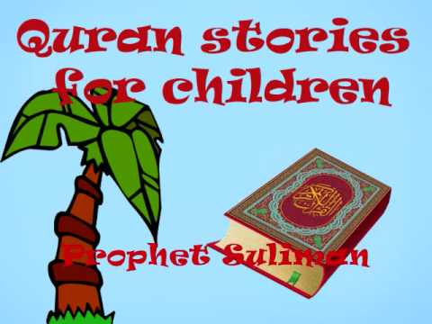 Stories of the Prophets: Prophet Suleyman (PBUH) (AUDIO)