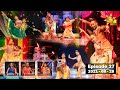 Hiru Super Dancer 3 - 28-08-2021