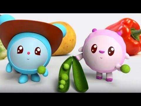 Малышарики - Похрустим🍆🌶🍅 - серия 83 - обучающие мультфильмы для малышей 0-4