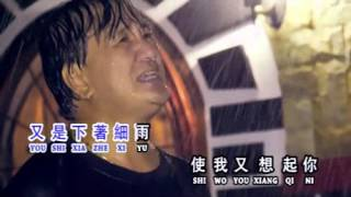 Download Lagu You Shi Xi Yu Gratis STAFABAND