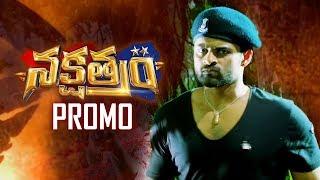 download lagu Nakshatram Latest Trailer  Sai Dharam Tej As Alexander gratis