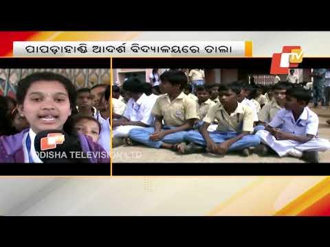 Gaon Ru OTV 22 Sep  2018 Odisha TV