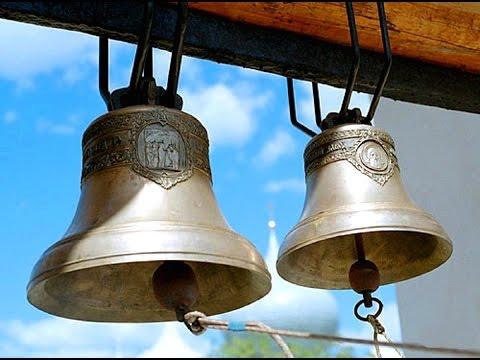 Скачать на телефон колокольный звон