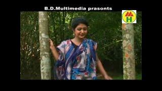 Sharmin Boshor - আমার কলিজা হইয়াছে  নিভাইয়া দে মনের আগুন