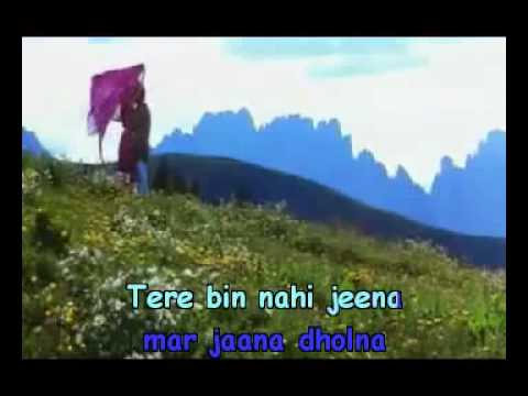 Tere Bin Nahi Jeena Singalong hindi song with lyrics. Kachhe...