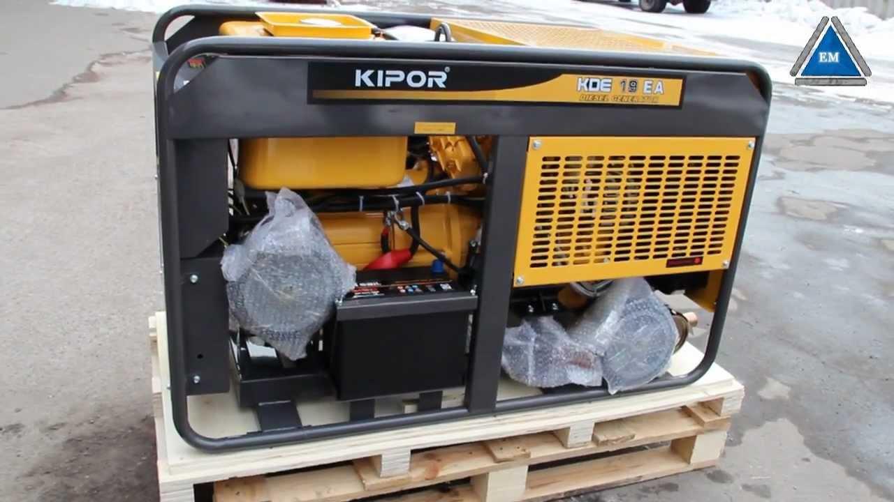 Дизельный генератор kipor kde12000ea3