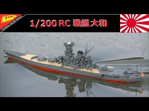 戦艦大和出撃!2
