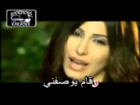 Arabic Karaoke SOUDFA FINAL    YARA