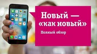 """Смартфон iPhone 6 """"как новый"""" - Обзор. Что такое iPhone """"как новый"""" и чем он лучше обычного Яблока"""