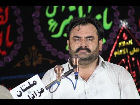 Zakir Syed Muhammad Hussain Shah | 13 July 2018 | ImamBargah Shahzada Ali Akbar A.S Multan |