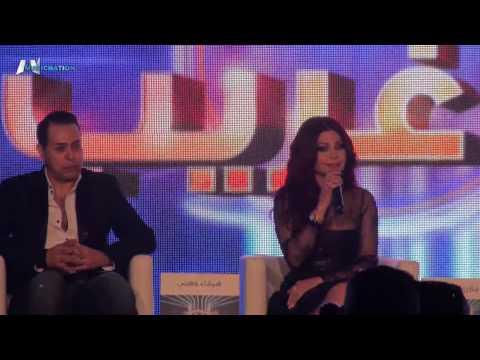 Haifa Wehbe In The Opening Of Ur Face Sound Familiar هيفا وهبي في اطلاق برنامج شكلك مش غريب video