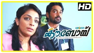 Cowboy - Cowboy Malayalam Movie | Malayalam Movie | Bala | Kills Secretary Mythili | 1080P HD