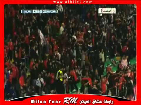 AC Milan vs Sampdoria Goal Seedorf 3-0 - 16/04/2011