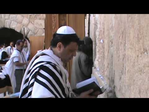The Western Wall Wailing wall