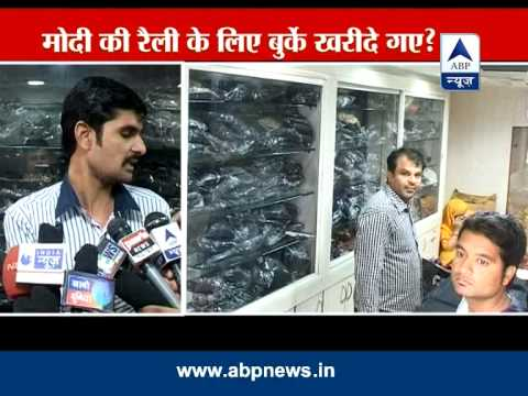 Burqa bill is forged, says shop owner; Is Digvijay Singh lying?