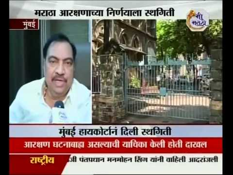 Mee Marathi coverage of stay on Maratha Reservation