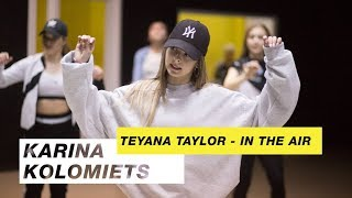 Teyana Taylor - In The Air | Choreography by Karina Kolomiets | D.Side Dance Studio
