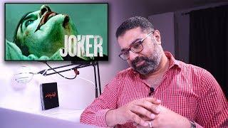 رياكشن للتيزر تريلر الأولى لفيلم Joker | فيلم جامد | FilmGamed