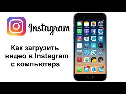 как скачать с iphone 5 фото