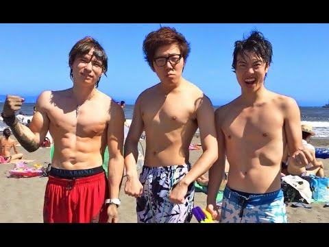 ヒカキン PDS マスオで湘南の海へ!2年ぶりの海!