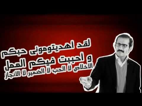 بالصوت أحمد حلمي يسخر من مرسي أعترض هنفخك وهعلقك فأنا أرحب بالتعريض !!