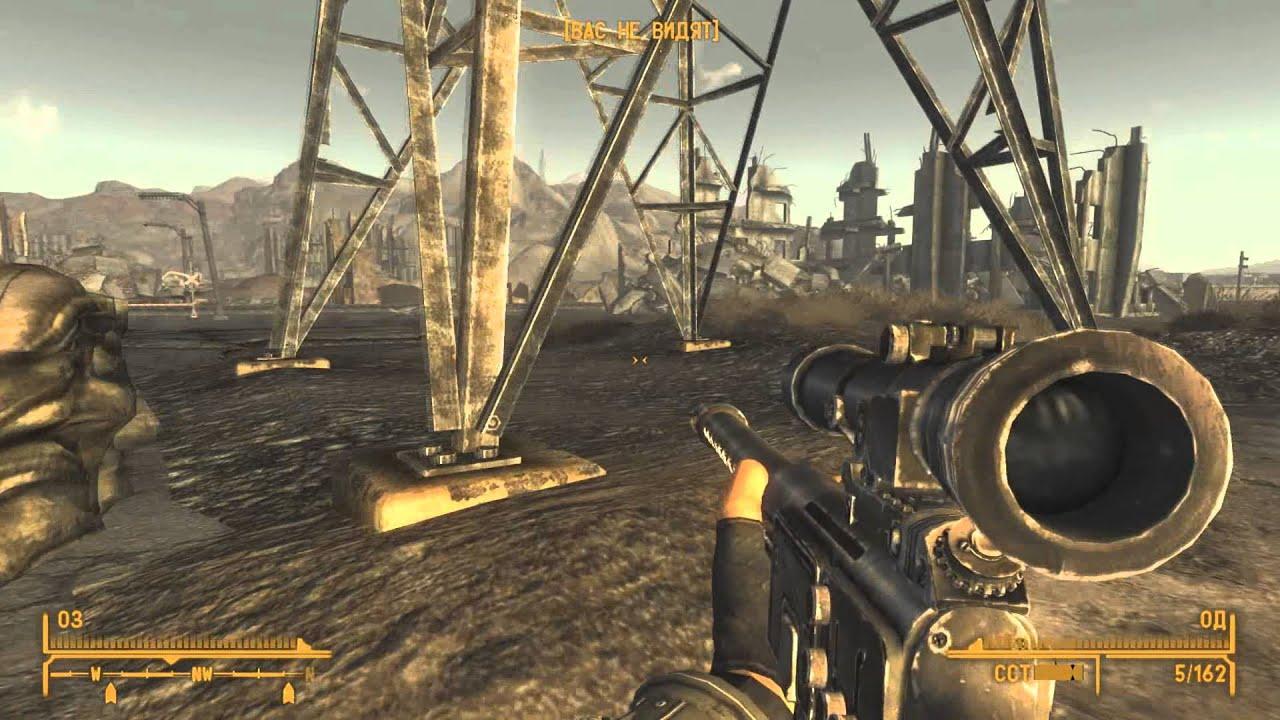 Fallout 3 Ключи Активации