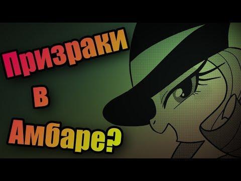 Модный детектив Рэрити / 2 часть - Озвучка Комикса