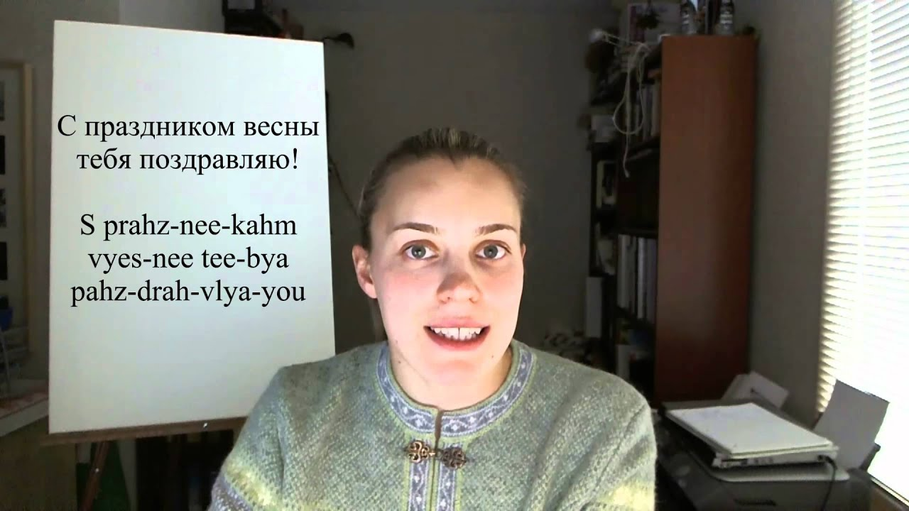 Youtube Russian Women Scam 65