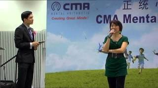 CMA Singapore - Mental Arithmetic Olympiad 2012 Overview
