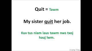 Kawm Ntawv English 8