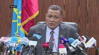 Ethiopia:News