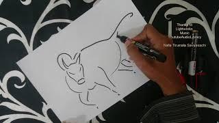 All Clip Of Pongal Jallikattu Drawing Bhclip Com