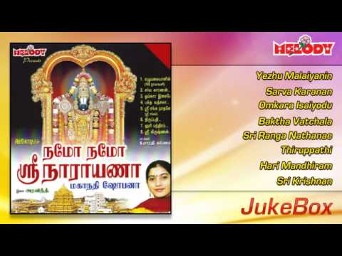 Perumal Tamil Devotional Song thiruppathi sung By Mahanathi Shobana video