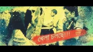 Valobasha Prothom Portro