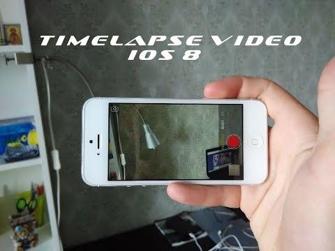Как снимать на айфоне 5