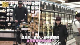 孫藝珍玄彬LA超市正面照 並肩買菜戀情加溫?!
