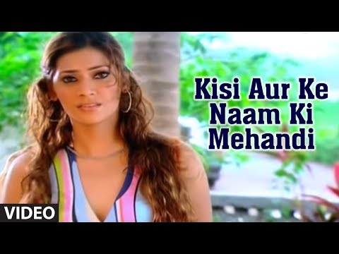 Kisi Aur Ke Naam Ki Mehandi (sad Indian Song) | Phir Bewafai - Deceived In Love video