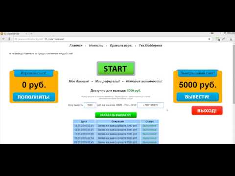 Как деньги на киви заработать деньги в интернете