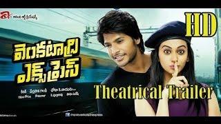 Venkatadri Express Movie Theatrical Trailer | Sundeep Kishan | Rakul Preet Singh