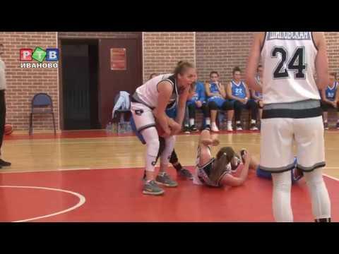Баскетбольный сезон в Иванове