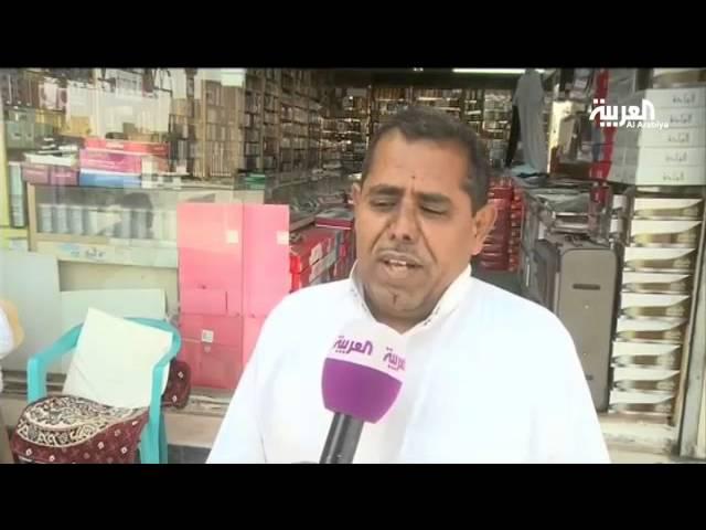 اليمنيون في السعودية يدعمون عاصفة الحزم
